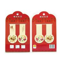 Quality Lovely Rubber Personalised Magnetic Book Marks for Books Tourist Souvenir wholesale