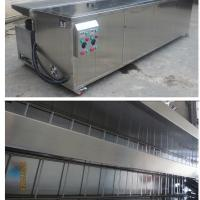 China Mobile Ultrasonic Blind Cleaning Equipment To Clean Venetian And Vertical Blinds on sale