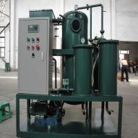 Quality Hydralic Oil Filtration Plant / Vacuum Oil regeneration purification machine with pure physical filtration method wholesale