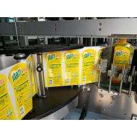 Quality Full Automatic Sticker Labeling Machine pressure sensitive front / back and wrap labeler wholesale