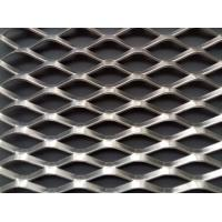 Quality Aluminium Expanded Wire Mesh Screen Metal Sheet Diamond Hole Shape Customized wholesale