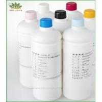 China Wide format printer ink 002--- Epson wide format printer on sale