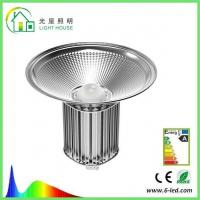 Quality 200 Watt Commercial High Bay LED Lighting 60 Degree For Hospital / School , High Efficient wholesale