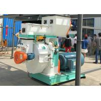 Quality High Efficiency Ring Die Wood Pellet Mill Biomass Pelletizer CE Certificate wholesale
