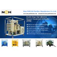 Quality NSH Professional Transformer Oil Purification System For Sale,High Quality with Competitive Price, Service life over 15 wholesale