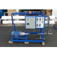 Quality High Efficient Reverse Osmosis Water Systems For Mining Industry BW-28K-1480 wholesale