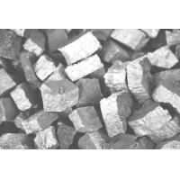 Quality Aluminum zinc Sells well deoxidization and desulfurization Si-Ba/silicon barium alloy wholesale