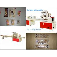 Quality Well selling liquid grain packing machines for sugar candy small grain products wholesale