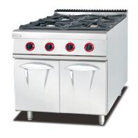 Quality Western Kitchen Equipment 800*900*940mm 4 Burner Gas Stove with Gas Oven wholesale