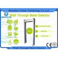 Quality 0-255 Sensitivity Multi Zones Door Frame Metal Detector Waterproof for Outdoor wholesale