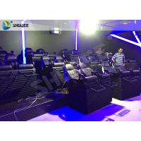 Quality Water And Air Spraying 5D Movie Theater Motion Seats And Solution GMC wholesale