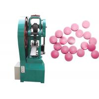 Cheap Adjustable Tablet Punching Machine Strong Adaptability Convenient Operation for sale