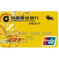 Cheap PVC Laminated UnionPay Card with Equisite CMYK Printing Quality for sale