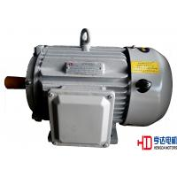 Quality 6 / 8 Pole 18.5KW / 22KW High Temperature Electric Motor 1000 rpm / 750 rpm wholesale