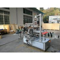 Quality Two-Side Self Adhesive Labeling Machine Front And Back / Bottle Labeling  Equipment wholesale