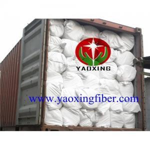 China heat insulation ceramic fiber blanket for furnace on sale