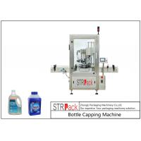 Buy cheap PLC Control Single Head Rotary Capping Machine 50 CPM Speed With Servo Motor from wholesalers