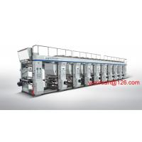 Cheap High Speed Computerized Gravure Printing Machine , Paper / Aluminium Foil Printing Machine for sale