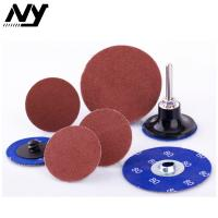 "Quality 2"" Quick Change Abrasive Discs For Wood , Orbital Glass Ceramic Type S Sanding Disc wholesale"