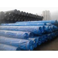 Quality C25 Di Pipe (DN700 Polyethylene) wholesale