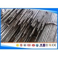 Quality En10305 Seamless Precison Cold Rolled Steel Tube E355 Alloy Steel Material wholesale
