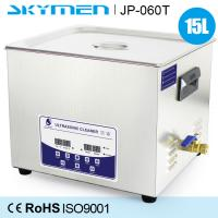 Quality 15L Professional Quick Removing Dust Digital Ultrasonic Cleaner For Cell Phone wholesale