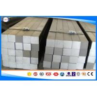 Quality 4140 / 42CrMo4 Cold Drawn Square Bar ,  42CrMo / SCM440  Cold Finished Steel Bar  wholesale