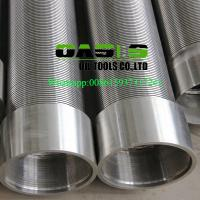 Buy cheap 316L stainless steel wire wrapped water well screens for water well drilling product