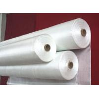 Quality White E-glass Woven Fabric Fiberglass Cloth Roll wholesale