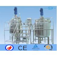 Quality Sealed Stainless Steel Mixing Tank Blending Double Layer 2 With Jacket Emulsification wholesale