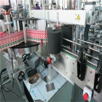 Quality Automatic Rolled Label Adhesive Sticker Labeling Machine 220V / 380V wholesale
