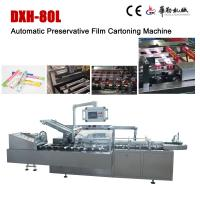 Quality High Accuracy Automatic Cartoning Machine Preservative Film Cartoning Machine wholesale