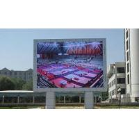 Quality Outdoor Led Advertising Display RGB P12 SMD 192mm * 192mm  IP65 400W ~ 600W wholesale
