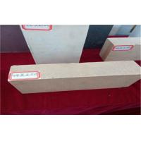 Buy cheap Fire Resistant Zircon Mullite Brick For Cement Kiln / Hot - Blast Stove from wholesalers