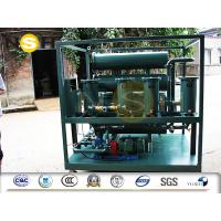 Quality Acid Removal Transformer Oil Filtration And Dehydration Plant Mobile Type With Trailer 380V/3P/50Hz wholesale
