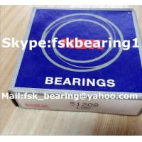 Buy cheap P0 P6 P5 P4 P2 51208 Single Row Ball Bearing for Construction Machinery from wholesalers