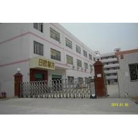 Shenzhen Riou Refrigeration Machine Equipment Co., Ltd.