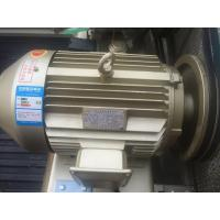 Cheap Sigle Phase Reciprocating Industrial Air Compressor Belt Type 8bar 3hp / 2.2KW 2 Cylinder 220V for sale