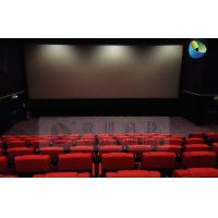 Quality Luxury Design 3D Cinema System With Red Comfortable Seats And Newest Movies wholesale