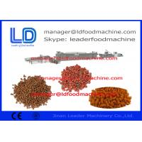 Buy cheap Pet Food Processing Line Fish Food Making Machine product