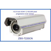 Quality 1 / 2.8 Sony CMOS 2.1Million Pixel License Plate Capture Camera Electronic Shutter Network wholesale