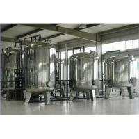 Quality Food Chemical Pharmaceutical Sand Filter Housing Horizontal for Drinking Water Filtration wholesale