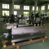 Quality Aluminum Plastic Tablet Blister Packing Machine Pharmaceutical Packaging wholesale