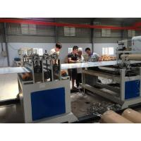 Quality ACP Panel Production Line / Aluminum Composite Panel Line Three Roller High Polymer Film wholesale