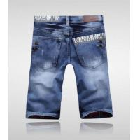 China Wholesale Cheap Mens Shorts on sale