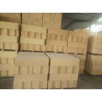 Buy cheap Customized 65% High Alumina Kiln Refractory Bricks Lightweight Fire Resistant product