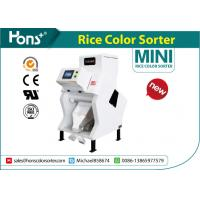 China CCD Camera Infrared Mini Rice Color Sorter , Recycle Unique  Machine on sale