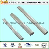 Quality 2016 Hit Sell Product Steel Oval Tubing Stainless Steel Special Shaped Tube wholesale