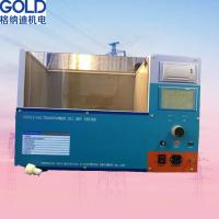 China Transformer oil /Mineral Oil Dielectric Strength Test Equipment on sale