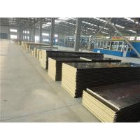 Quality High Quality PU Sandwich Insulation Panel in Competitive Price wholesale